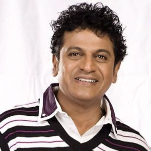 Shiva Rajkumar Biography, Age, Height, Weight, Family, Caste, Wiki & More