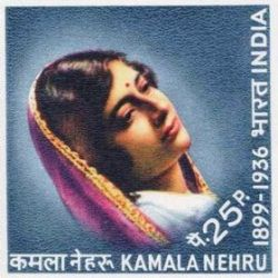 Kamala Kaul Nehru Biography, Age, Death, Height, Weight, Family, Caste, Wiki & More