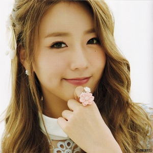 Yoon Bo-mi Biography, Age, Height, Weight, Boyfriend, Family, Wiki