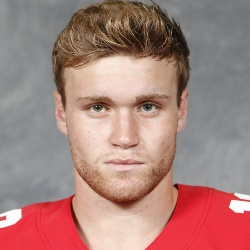Tate Martell Biography, Age, Height, Weight, Family, Wiki & More